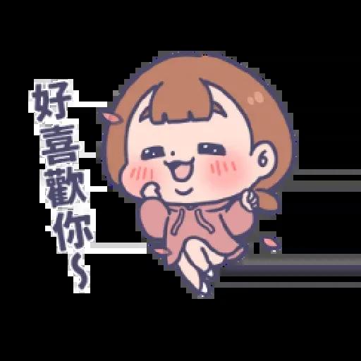 口 - Sticker 7
