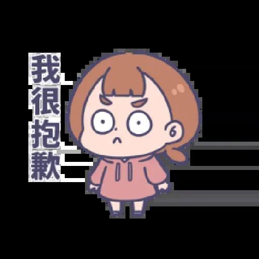 口 - Sticker 1