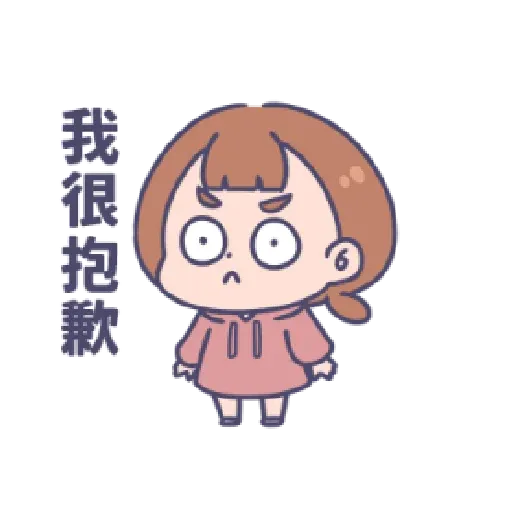 口 - Tray Sticker