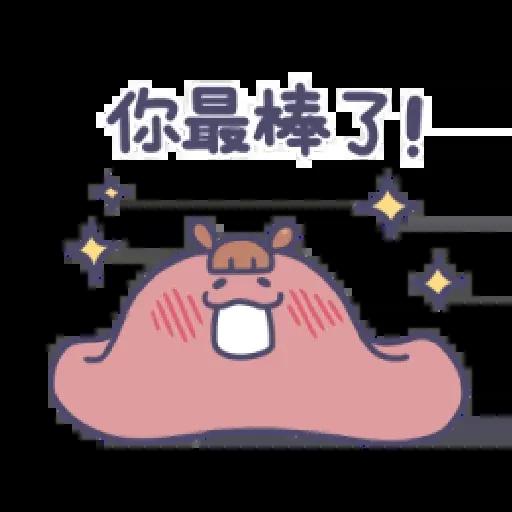 口 - Sticker 19