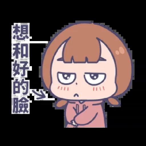 口 - Sticker 16