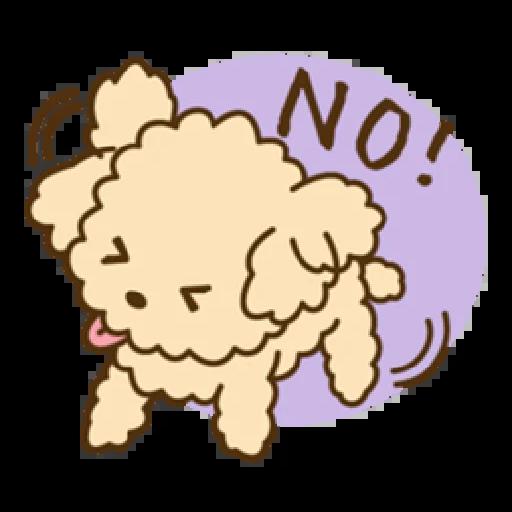 Doggy - Sticker 3