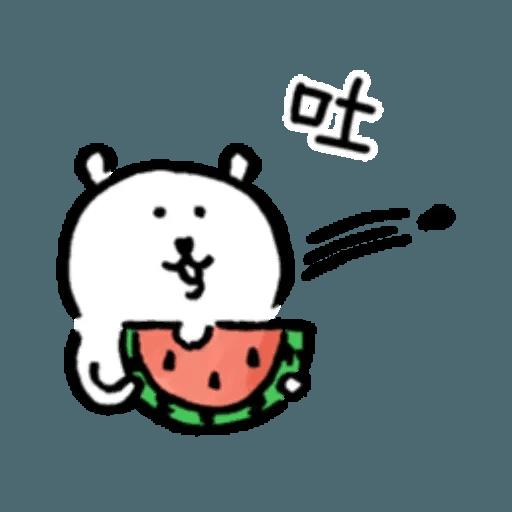 白熊8 - Sticker 22