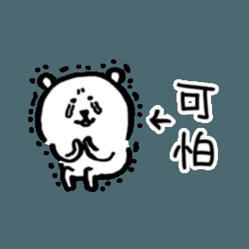 白熊8 - Sticker 15