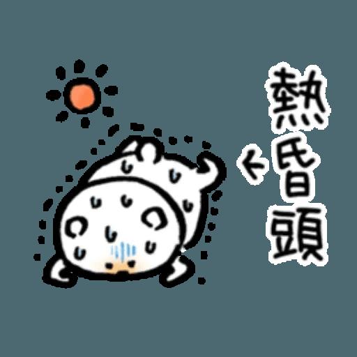 白熊8 - Sticker 5
