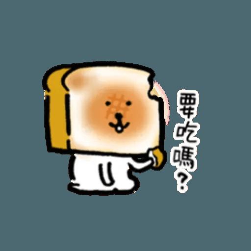 白熊8 - Sticker 8