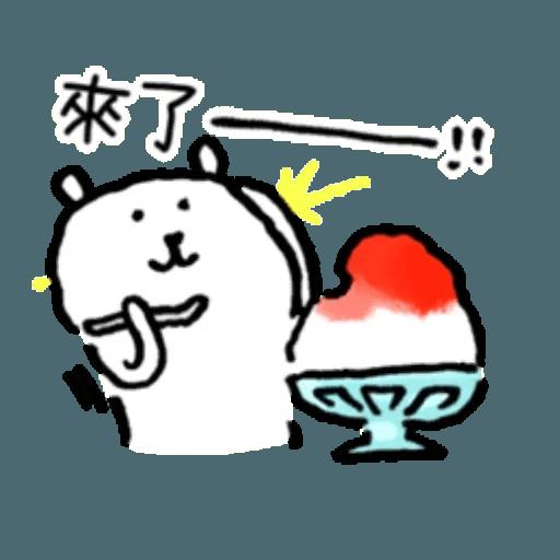 白熊8 - Sticker 16