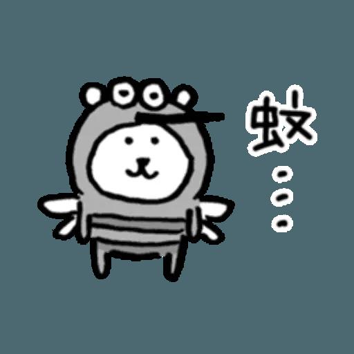 白熊8 - Sticker 11