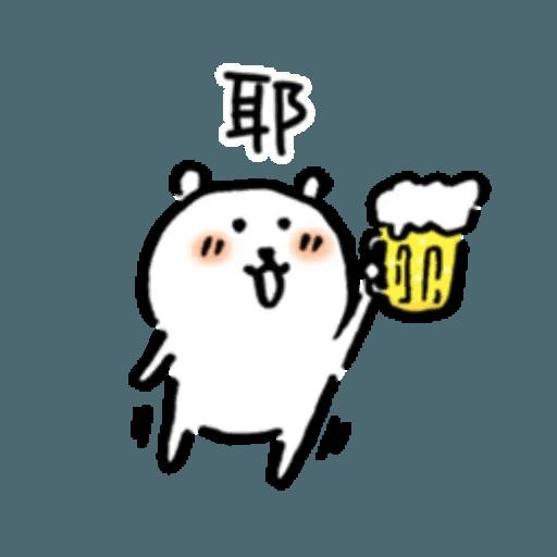 白熊8 - Sticker 19
