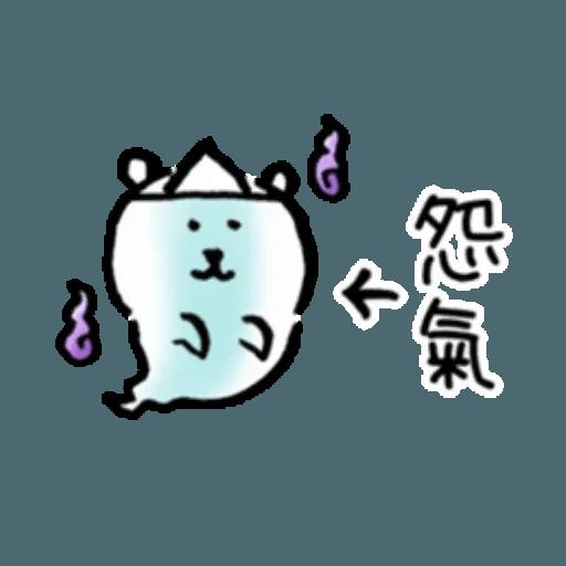 白熊8 - Sticker 14