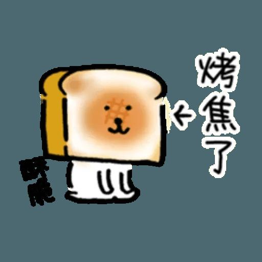 白熊8 - Sticker 7