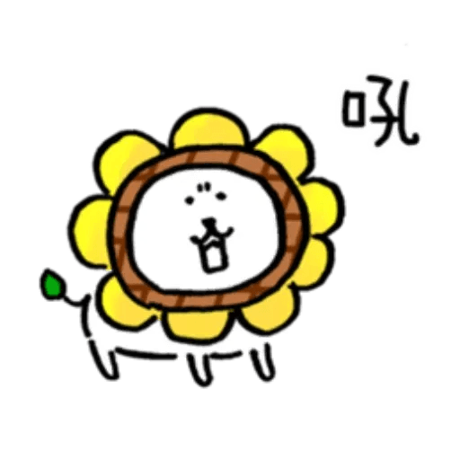 白熊8 - Sticker 28