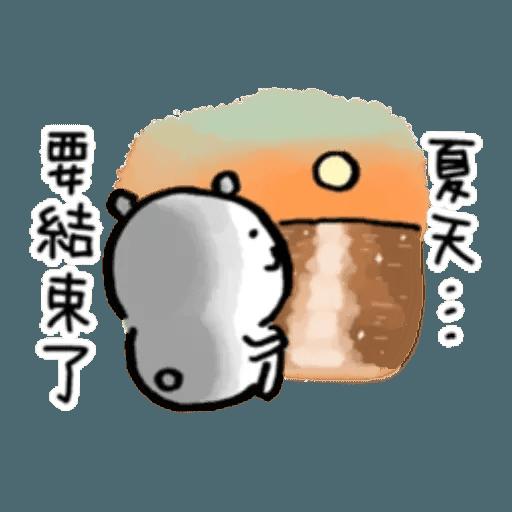 白熊8 - Sticker 29