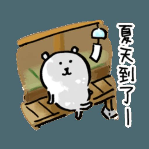白熊8 - Sticker 21