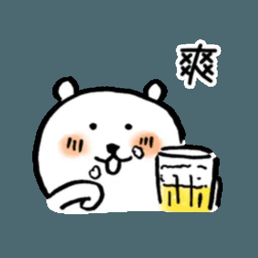 白熊8 - Sticker 18