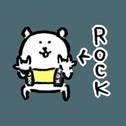 白熊8 - Tray Sticker