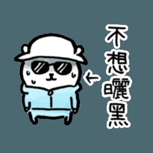 白熊8 - Sticker 9