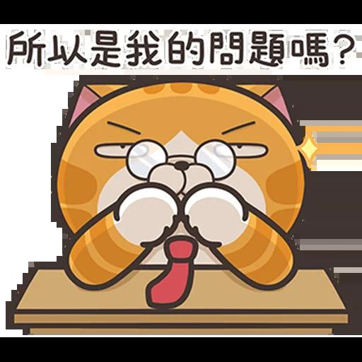Sticker - Sticker 10