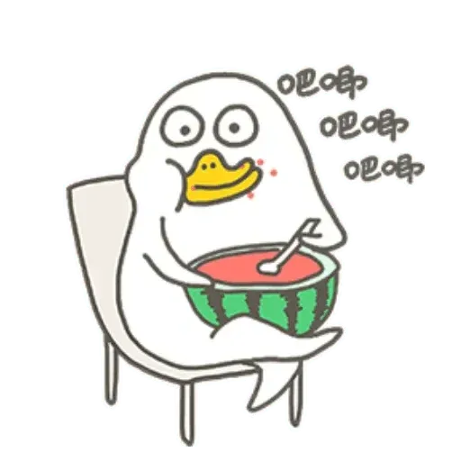 Duckkk - Sticker 20