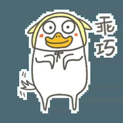 Duckkk - Sticker 13