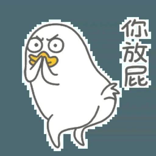 Duckkk - Sticker 25