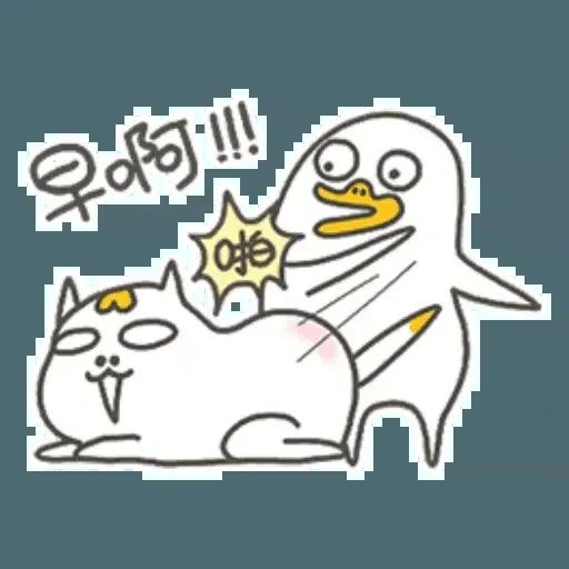 Duckkk - Sticker 16