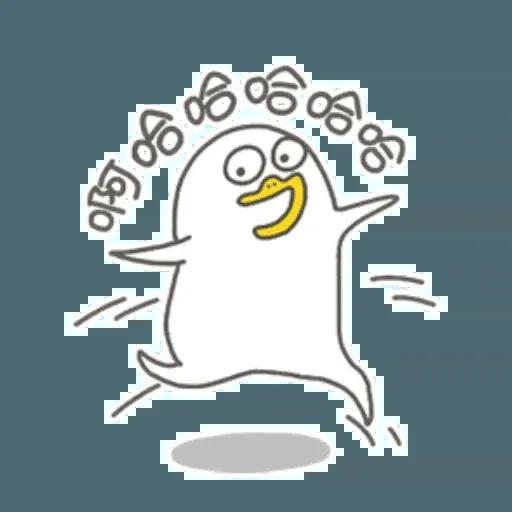 Duckkk - Sticker 7