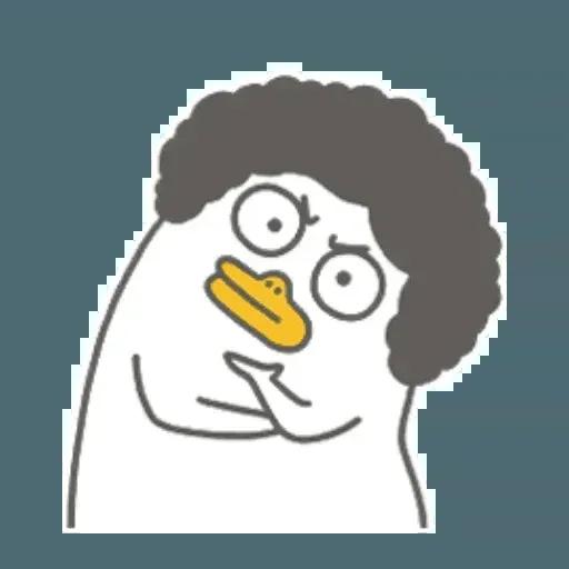 Duckkk - Sticker 28