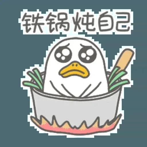 Duckkk - Sticker 26