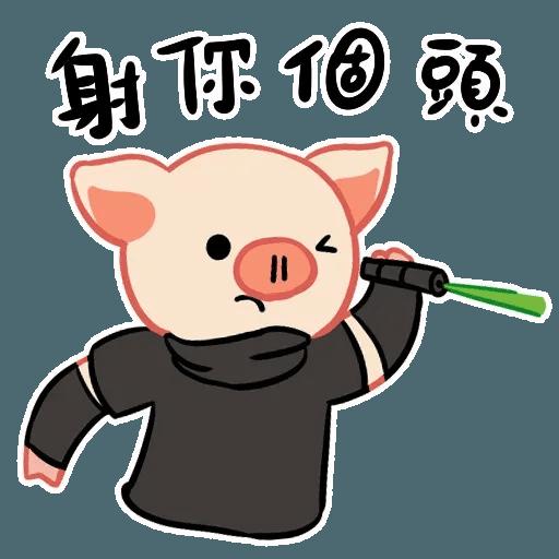 lihkgpigqq - Sticker 21