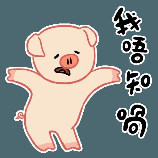 lihkgpigqq - Sticker 7