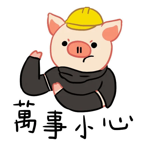 lihkgpigqq - Sticker 15