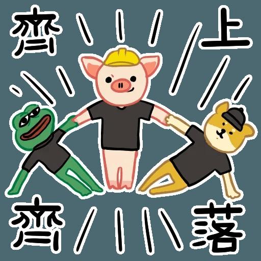lihkgpigqq - Sticker 11