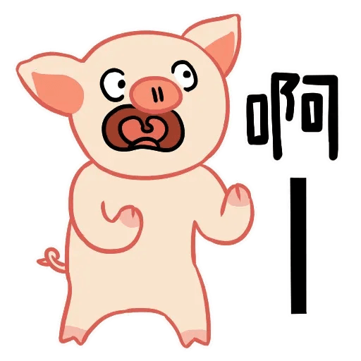 lihkgpigqq - Sticker 8
