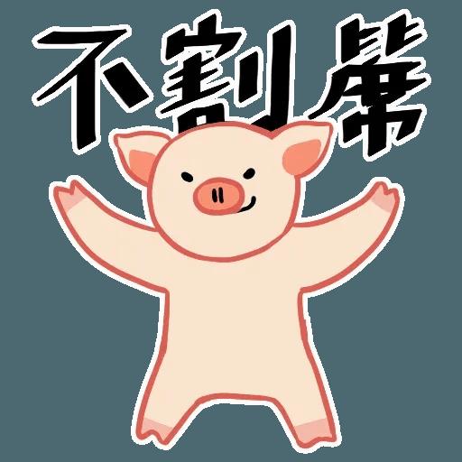 lihkgpigqq - Sticker 14