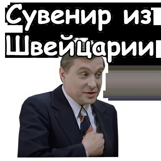 Дмб - Sticker 1