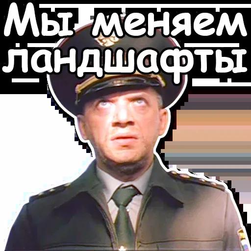 Дмб - Sticker 17