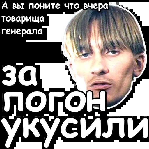 Дмб - Sticker 12