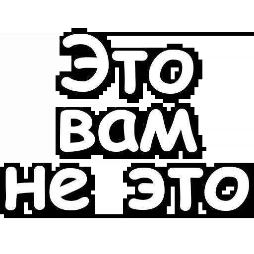 Дмб - Sticker 13