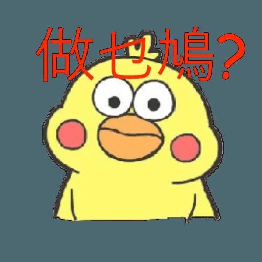 黃絲popo - Sticker 3