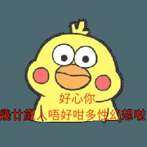 黃絲popo - Sticker 4