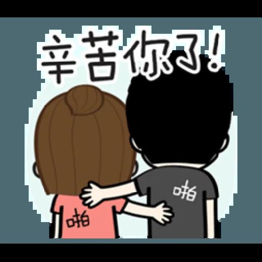 香游氏 1 - Sticker 16