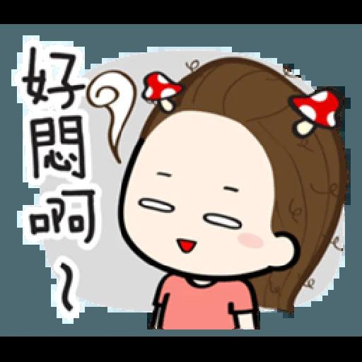 香游氏 1 - Sticker 11