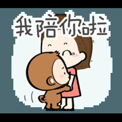 香游氏 1 - Sticker 18