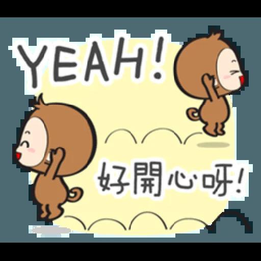 香游氏 1 - Sticker 27