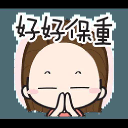 香游氏 1 - Sticker 29