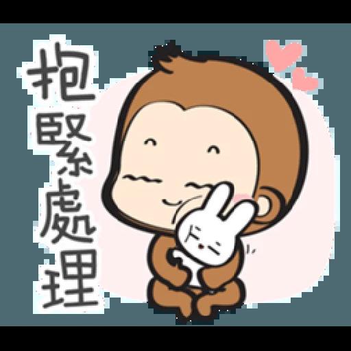 香游氏 1 - Sticker 19