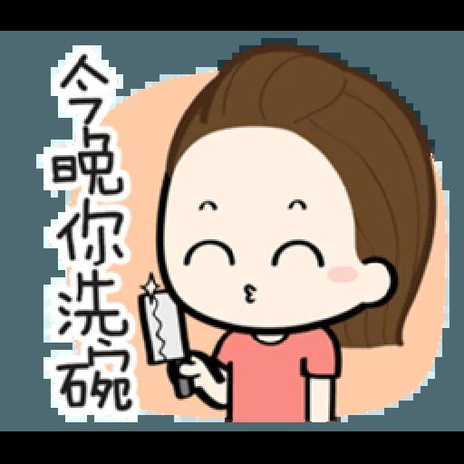 香游氏 1 - Sticker 2