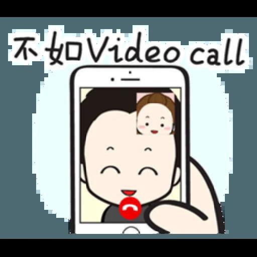 香游氏 1 - Sticker 17