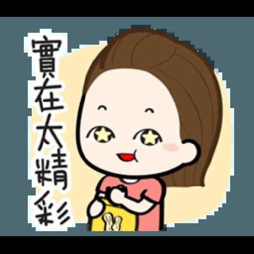 香游氏 1 - Sticker 9